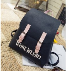 B2674 MATERIAL PU SIZE L24XH28XW12CM WEIGHT 600GR COLOR BLACK