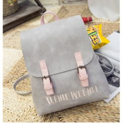 B2674 MATERIAL PU SIZE L24XH28XW12CM WEIGHT 600GR COLOR GRAY