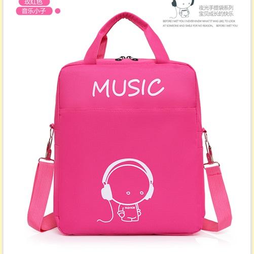 Jual B6079 Pinkmusic Tas Ransel Modis