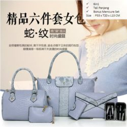B857 MATERIAL PU SIZE BIG L33XH30XW13 MEDIUM L24H20XW13CM WEIGHT 1700GR COLOR GRAY