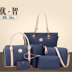 B882 (6in1) MATERIAL PU SIZE L30XH30XW13CM WEIGHT 1200GR COLOR BLUE