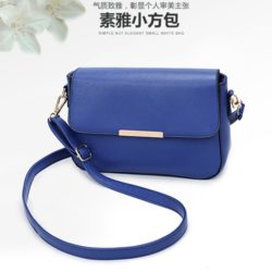 B8987 MATERIAL PU SIZE L24XH17XW7CM WEIGHT 650GR COLOR BLUE