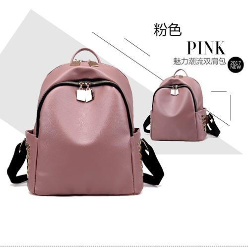 Jual B996 Pink Tas Ransel Import Modis
