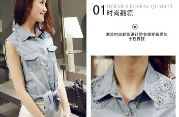 P37126 IDR.127.000 MATERIAL DENIM LENGTH 65CM BUST 94CM WEIGHT 240GR COLOR AS PHOTO
