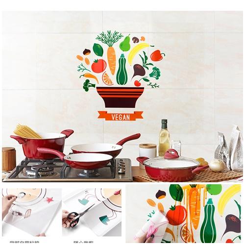 Sft2510 Vegan Stiker Wallpaper Dapur Lucu